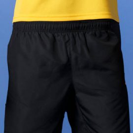 The Aussie Pacific Kids Pongee Shorts are shorts made from chinese silk, polyester fabric. 7 colours. 4 - 16. Great sportswear options from Aussie Pacific.