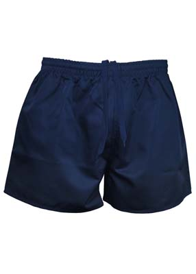 The Aussie Pacific Kids Rugby Shorts are a 100% polyester twill short. 4 - 16. 5 colours. Great rugby shorts and sportswear from Aussie Pacific.