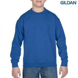 The Gildan Youth Crew Neck Sweatshirt is a 50% cotton/50% polyester crew sweat. 8 colours. S - XL. Great branded crew sweatshirts from Gildan.