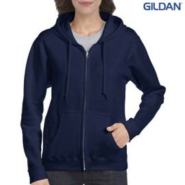 The Gildan Ladies Full Zip Hooded Sweatshirt is a 50% cotton, 279gsm semi fitted zip hoodie.  8 - 18.  4 colours.  Great branded zip hoodies from Gildan.