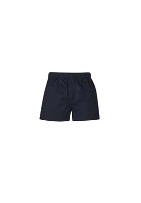 The Syzmik Mens Rugby Shorts are a 100% cotton twill, 240gsm rugby short. XS - 7XL. 2 colours. Great workwear, sportswear and shorts from Syzmik.