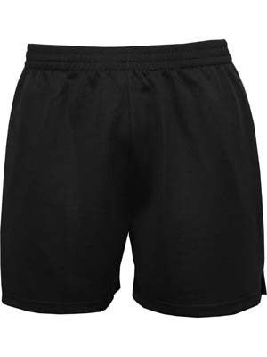 The Aurora Sports XT Performance Shorts are lightweight, mid-thigh length shorts.  100% Polyester. 2 colours.  S - 5XL.  Great sports teamwear from Aurora Sports.